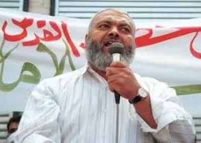 إغتيال الشيخ جمال سليم