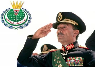 محمد أنور السادات يؤسس الحزب الوطني الديمقراطي