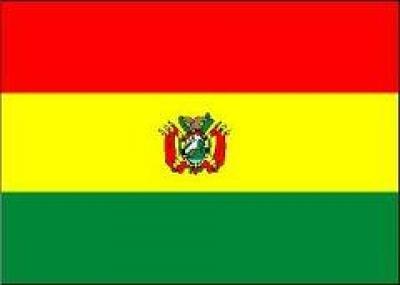 بوليفيا تعلن استقلالها عن بيرو