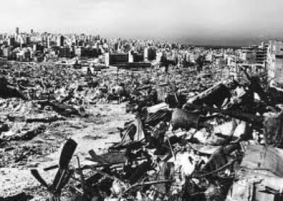مذبحة تل الزعتر