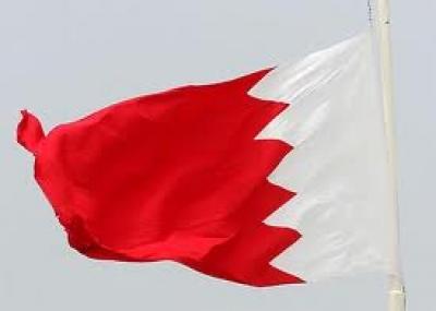 إستقلال البحرين