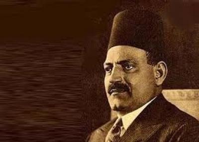 وفاة مصطفي باشا النحاس
