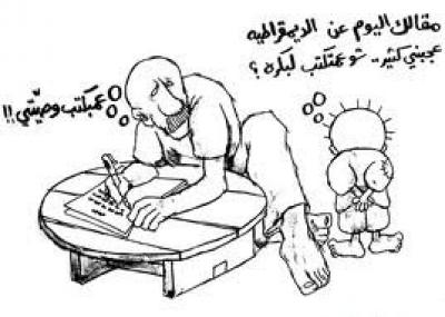 وفاه رسام الكاريكاتير الفلسطيني ناجي العلي