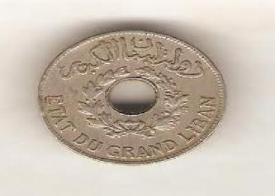 دولة لبنان الكبير