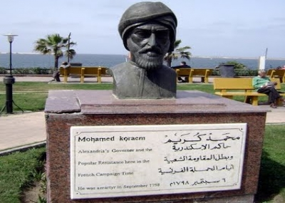 وفاه السيد محمد كريم حاكم الاسكندرية