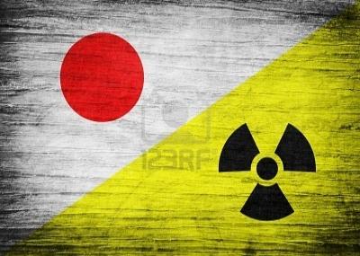 حادثة توكاي النووية